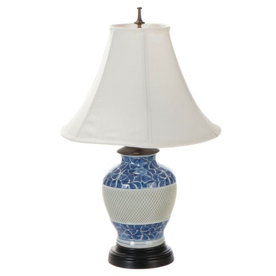 Wildwood Reticulated Blue and White Ceramic Ginger Jar Table Lamp, Mid-20th C