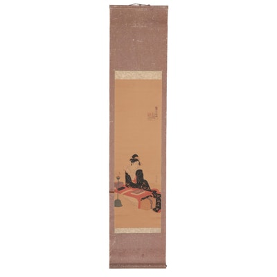 "Woodblock after Chôbunsai Eishi ""Kisen Hôshi"" on Hanging Scroll"