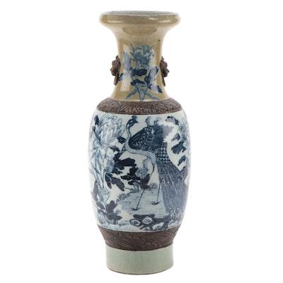 Chinese Porcelain Nanking Style Crackle Glaze Peacock Baluster Vase