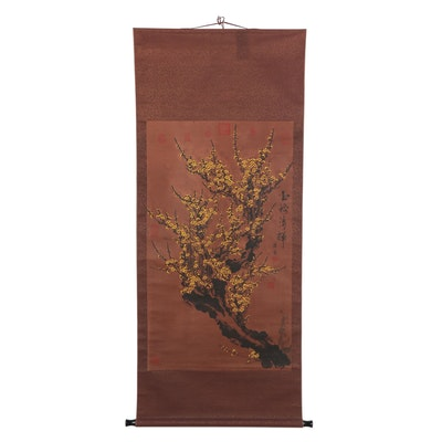 Chinese Gouache Painting of Forsythia