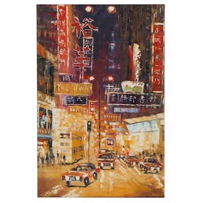 Chinese Street Scene Oil Painting, 21st Century
