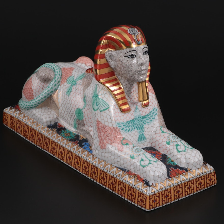 """Herend Limited Edition """"Sphinx"""" Porcelain Figurine"""