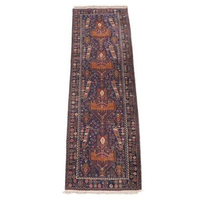 2'10 x 9'10 Hand-Knotted Afghan Baluch Wool Carpet Runner