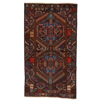 3'6 x 6'4 Hand-Knotted Afghan Baluch Wool Area Rug