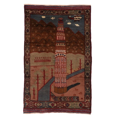 2'9 x 4'4 Hand-Knotted Afghan Pictorial Minaret of Jam Accent Rug