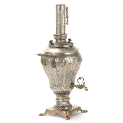 Repoussé Silver Plate and  Brass Samovar, Antique
