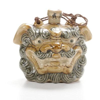 Japanese Ceramic Komainu Shaped Sake Decanter, Late 20th Century