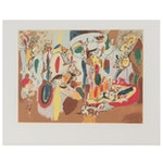"""Serigraph after Arshile Gorky """"The Liver is the Cock's Comb,"""" 1991"""