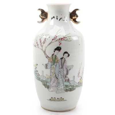 Chinese Porcelain Vase with Women in a Garden