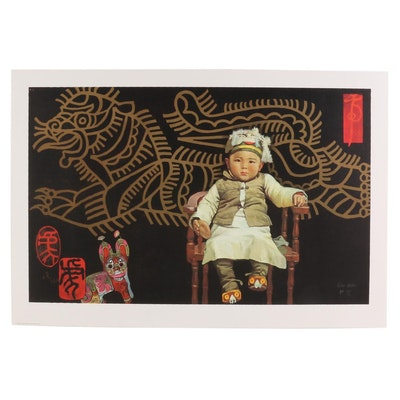 """Qin DaHu Offset Lithograph """"The Year of the Tiger,"""" 1988"""
