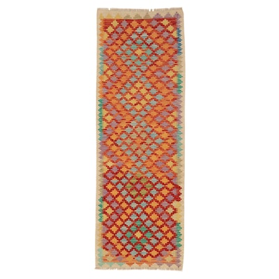 2'4 x 6'8 Handwoven Afghan Kilim Carpet Runner