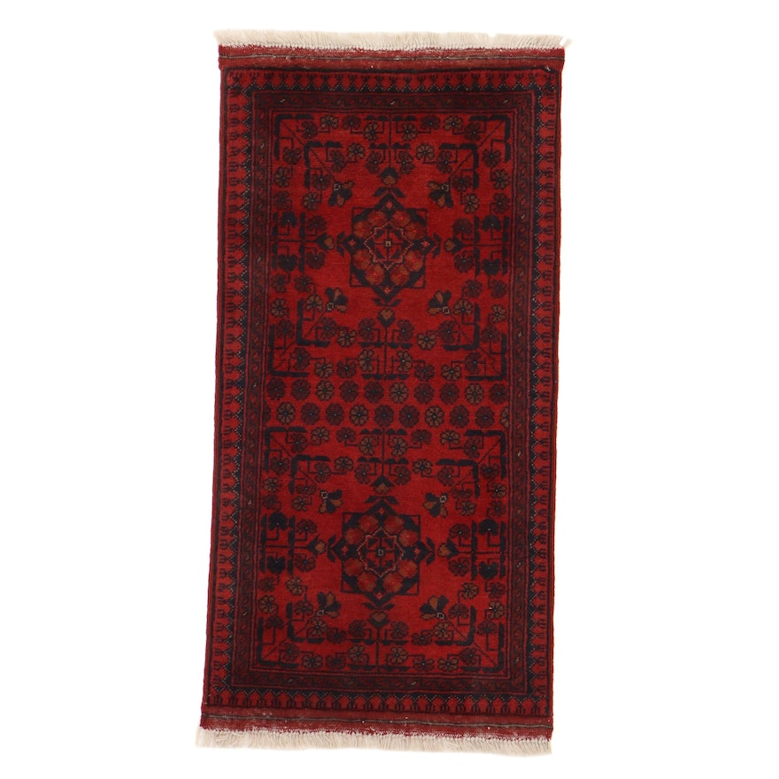1'9 x 3'7 Hand-Knotted Afghan Kunduz Wool Accent Rug