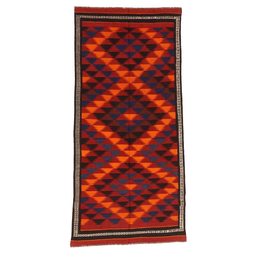 4'5 x 9'1 Handwoven Afghan Kilim Wool Area Rug