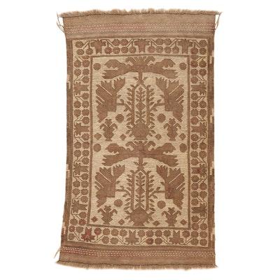 2'7 x 4'7 Handwoven Afghan Soumak Accent Rug