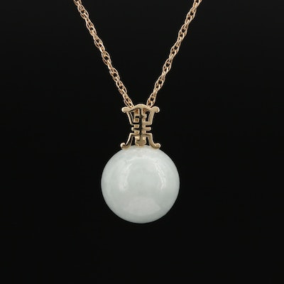 Chinese 14K Jadeite Orb Longevity Necklace