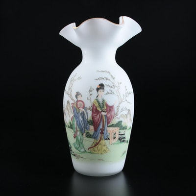 Chinese Ruffled Edge Glass Vase with Women in a Garden