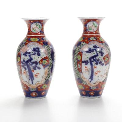 Japanese Imari Enameled Porcelain Vases