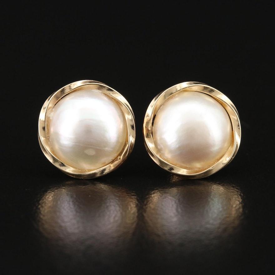 14K Pearl Button Stud Earrings