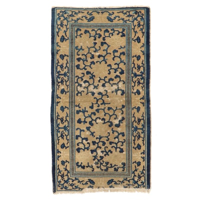 2'11 x 5'7 Hand-Knotted Chinese Ningxia Area Rug, Early 20th Century