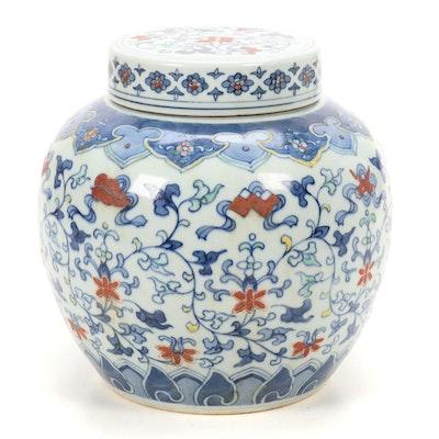 Chinese Porcelain Polychrome Ginger Jar