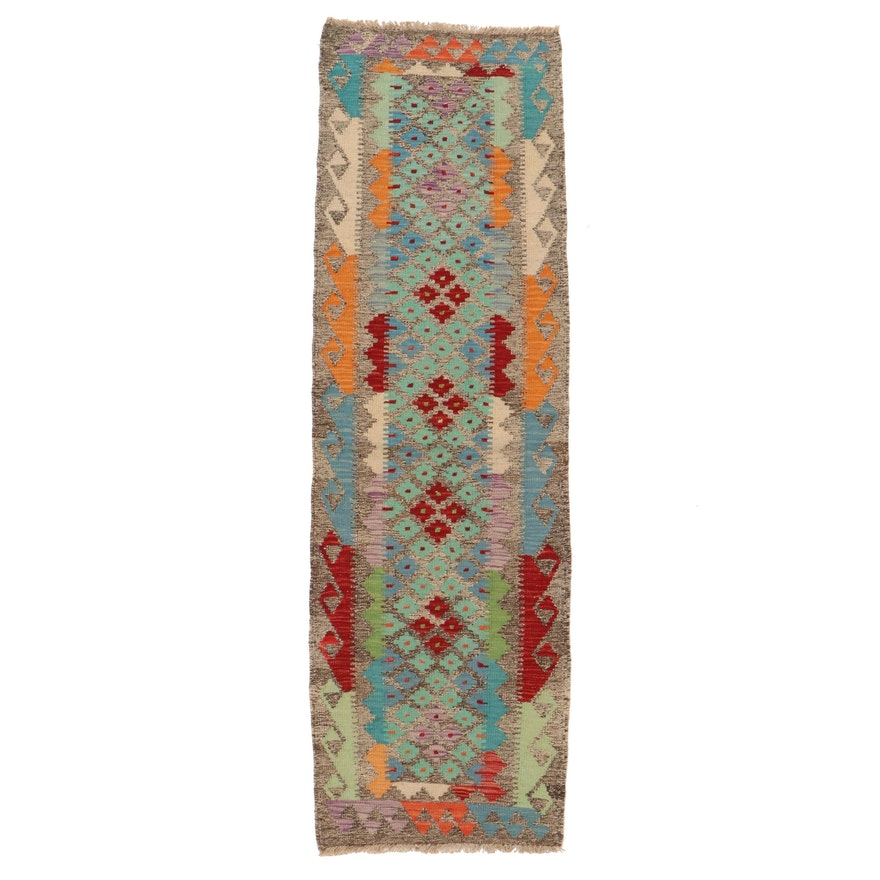 2' x 6'6 Handwoven Afghan Kilim Wool Carpet Runner