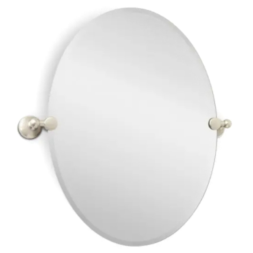 "Signature Hardware ""Faulkland"" 23 Inch Beveled Edge Rectangular Mirror"