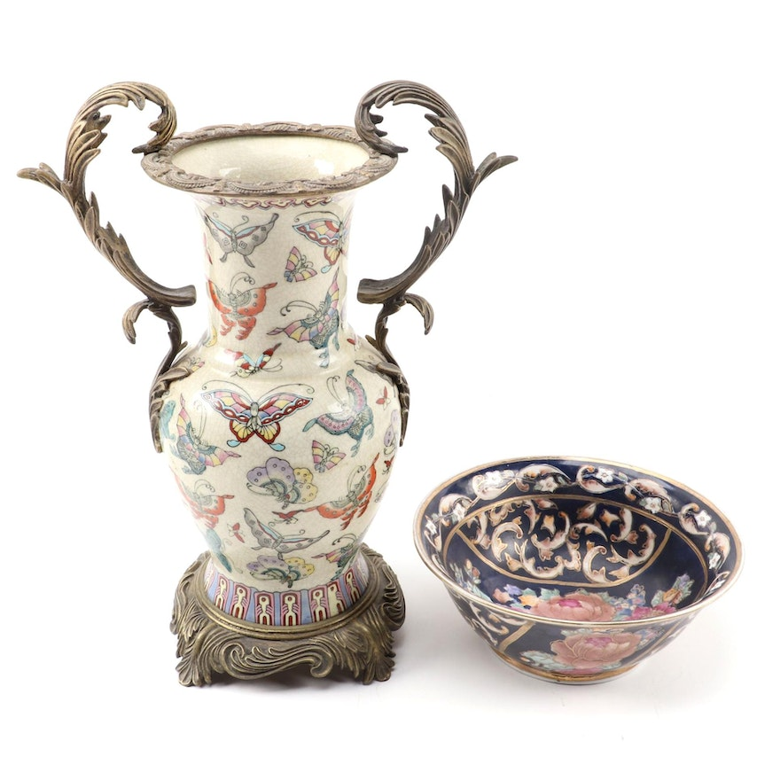 Chinese Brass-Mounted Vase and Famille Noire Style Bowl,  Late 20th Century
