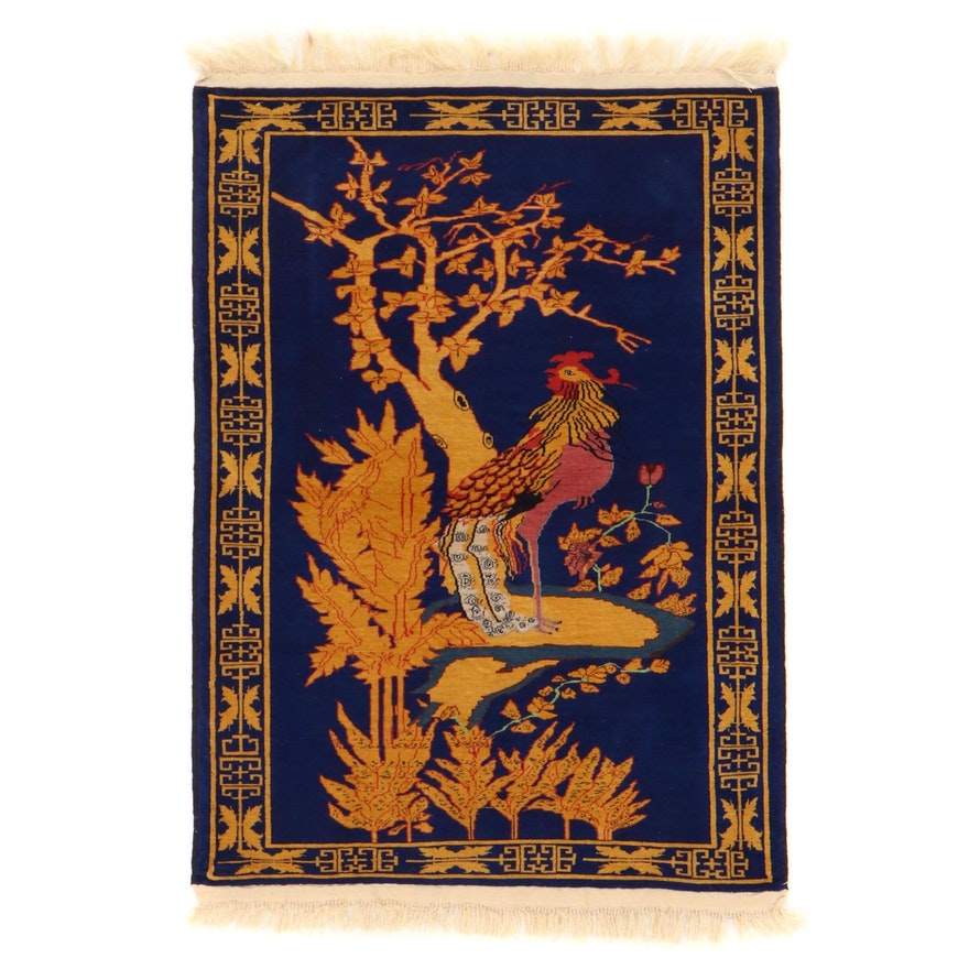3'11 x 5'11 Hand-Knotted Chinese Pictorial Area Rug