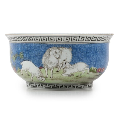 Chinese Porcelain Bowl with Greek Key Trim