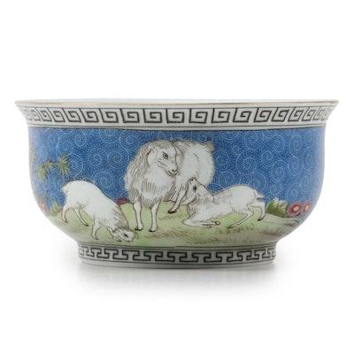 Chinese Porcelain Bowl with Greek Key Trim