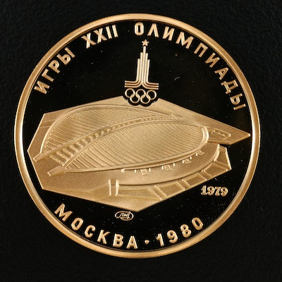 1979 Soviet Union Moscow Olympics (Velodrome) 100-Ruble Proof Gold Coin