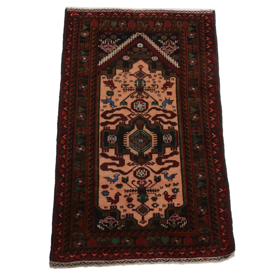 3'2 x 5'4 Hand-Knotted Afghan Baluch Prayer Rug