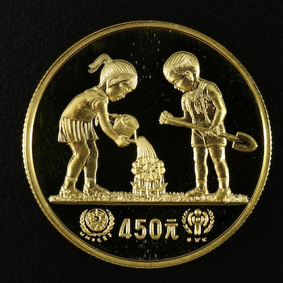 "1979 China ""Year of The Child"" 450-Yuan Commemorative Proof Gold Coin"