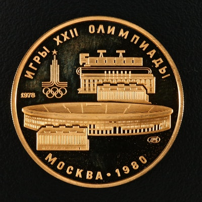 1978 Soviet Union Moscow Olympics (Lenin Stadium) 100 Rubles Proof Gold Coin