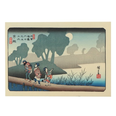 """Woodblock after Utagawa Hiroshige """"Miyanokoshi"""""""