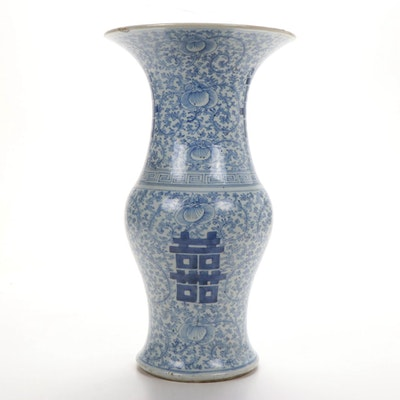 Chinese Double Happiness Blue and White Porcelain Phoenix Tail Vase