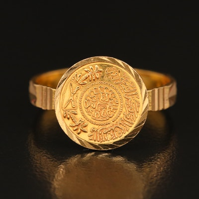 14K Band with Arabic Coin Charm