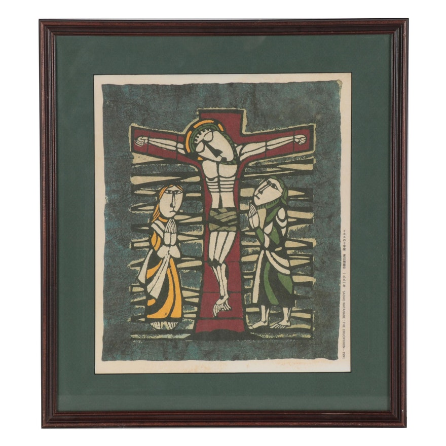 """Offset Lithograph after Sadao Watanabe """"The Crucifixion,"""" Late 20th Century"""