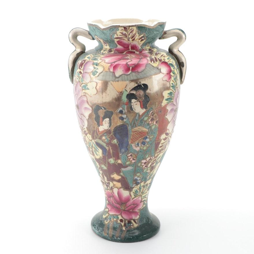 Japanese Ceramic  Moriage Accented Amphora Vase