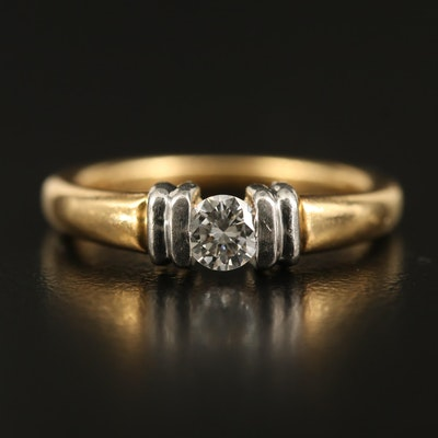 18K Diamond Ring with Platinum Setting