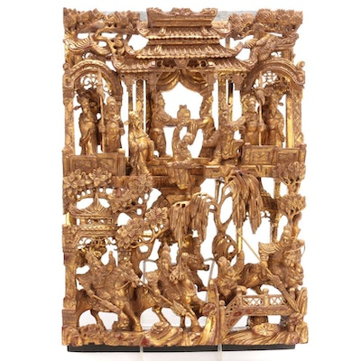 Chinese Folk Art Chaozhou Style Carved Giltwood Panel