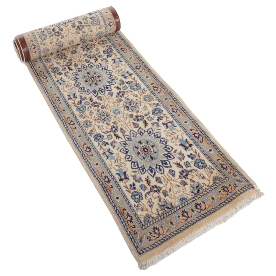 2'5 x 12'9 Hand-Knotted Persian Wool Carpet Runner
