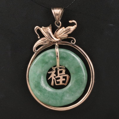Chinese 10K Jadeite Bi Disk Pendant with Good Fortune Symbol