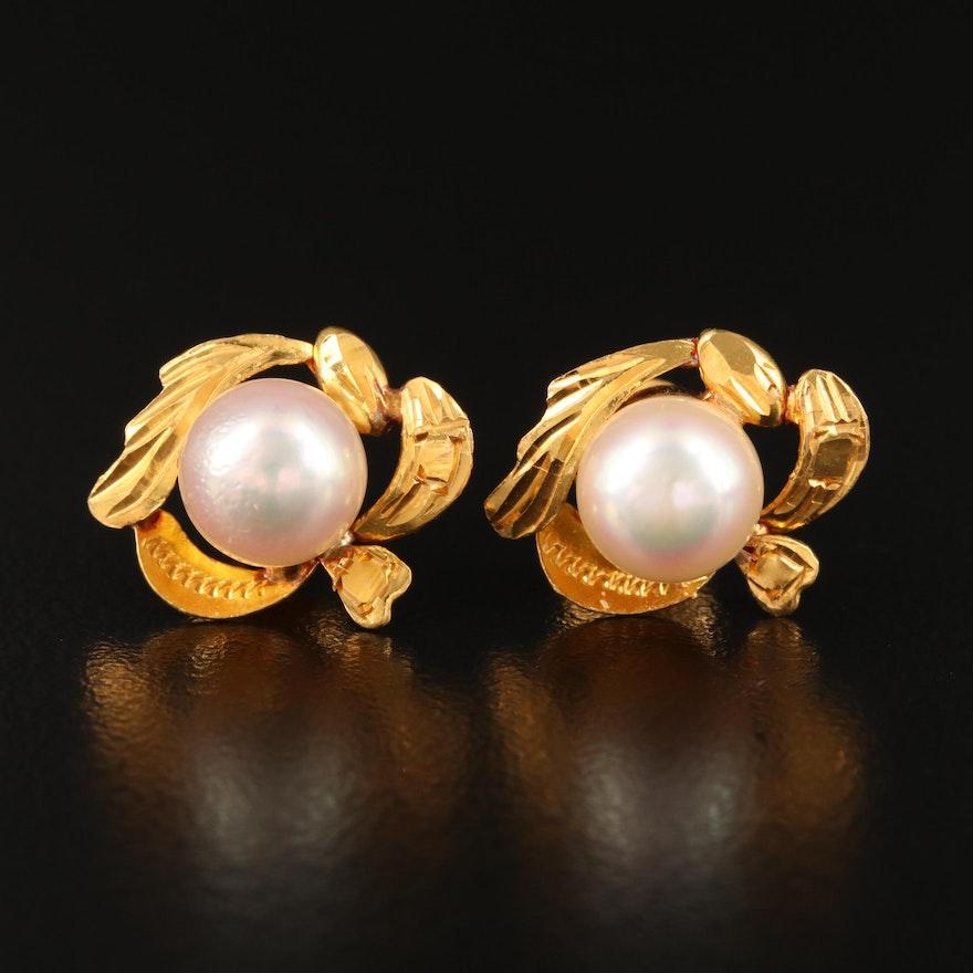 18K Pearl Eteched Stud Earrings