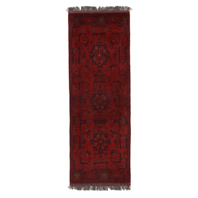 1'9 x 5'2 Hand-Knotted Afghan Kunduz Accent Rug