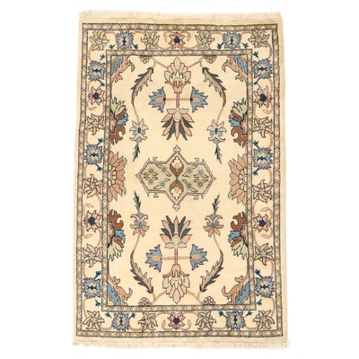 4'1 x 6'5 Hand-Knotted Persian Nain Wool Area Rug