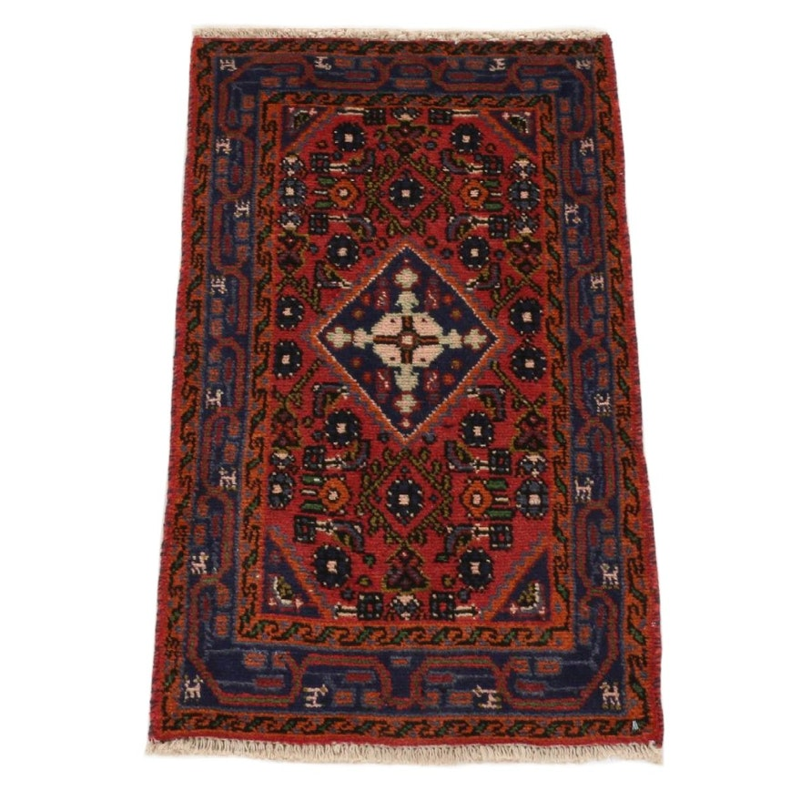 1'10 x 3'2 Hand-Knotted Persian Zanjan Rug, 1970s
