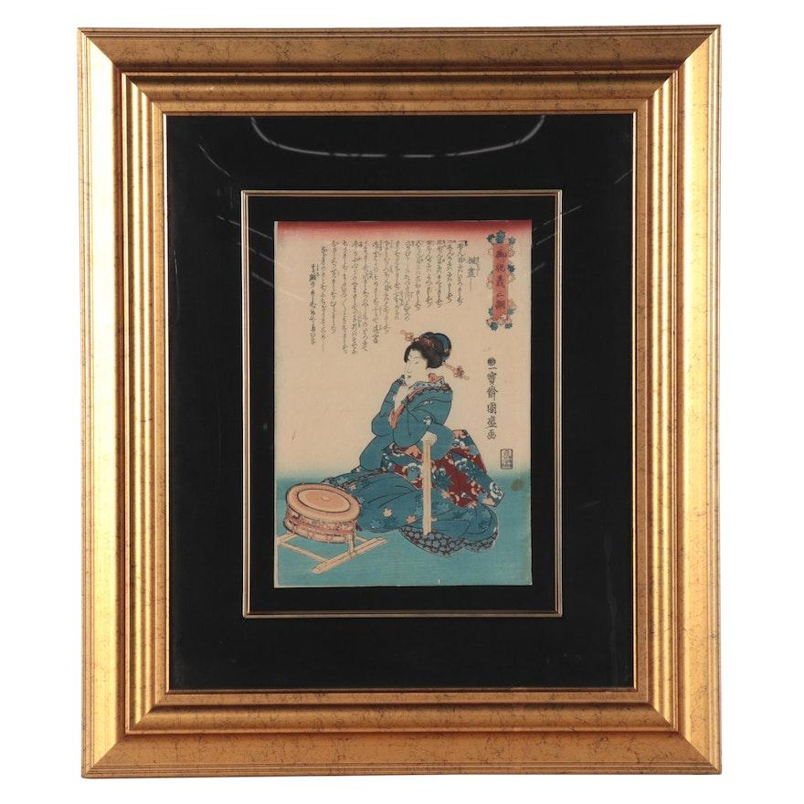 "Woodblock after Utagawa Kunimori II ""御祝義三調 楓尽し"""