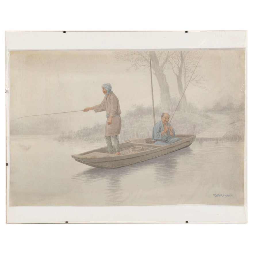 Watercolor Painting of Fishermen