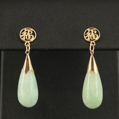 "14K Jadeite ""Happiness and Good Luck"" Earrings"